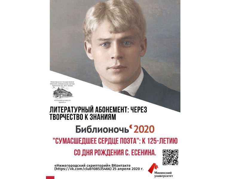 Студенты Мининского университета приглашают школьников присоединиться к