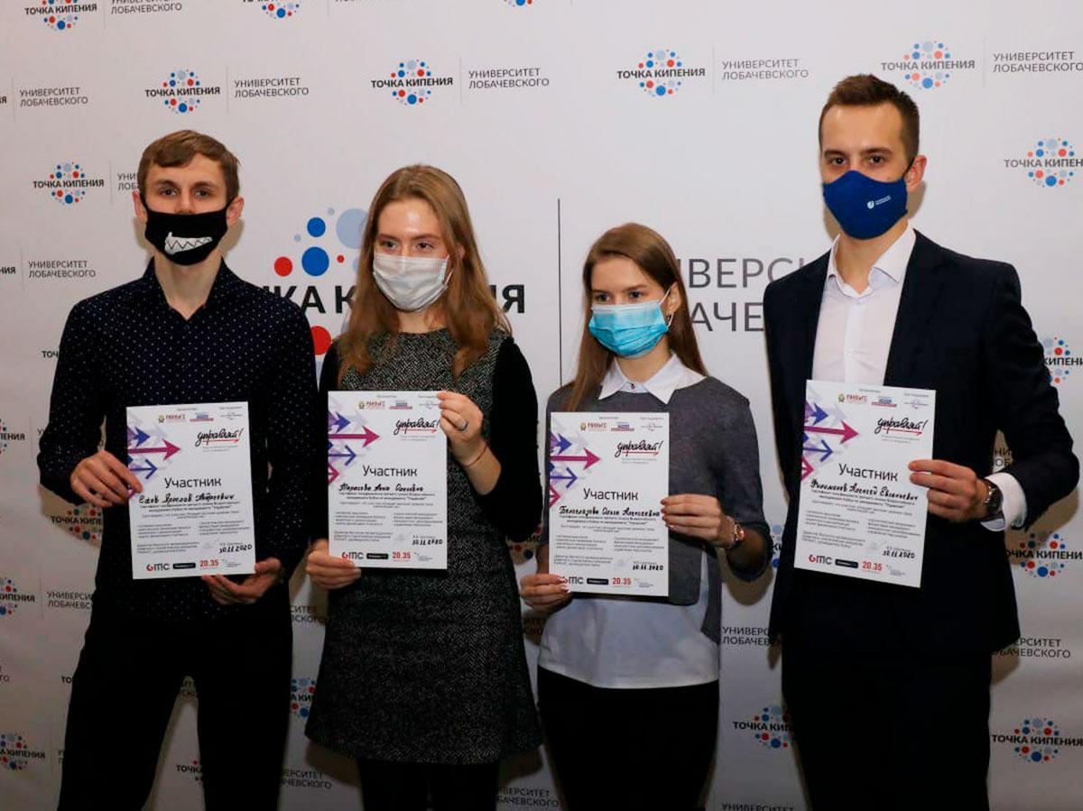 Студент Мининского университета – среди финалистов Всероссийского молодежного кубка по менеджменту «Управляй!»