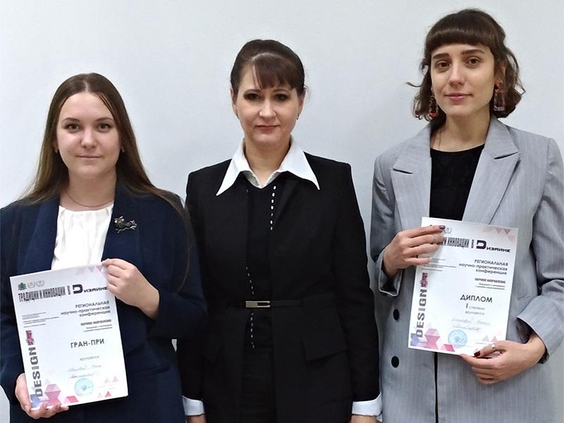 Преподаватели и студенты ФДИИМТ приняли участие в региональной и Всероссийской научно-практических конференциях