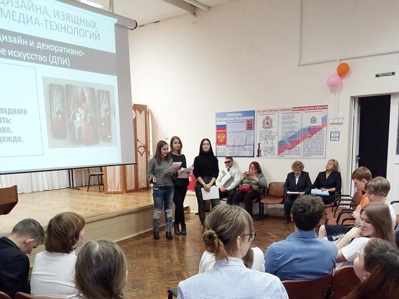 Студенты-волонтеры ФДИиМТ приняли участие в мероприятии клуба старшеклассников интерната «Моя будущая профессия»