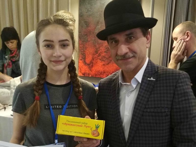 В рамках деятельности Ресурсного центра ДПИ и НХП студенты ФДИИМТ приняли участие в ежегодном Всероссийском фестивале-конкурсе «Туристический сувенир»