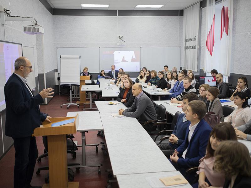В Мининском университете состоялась VII Всероссийская научная конференция «VITA MEMORIAE: теория и практики исторических исследований»