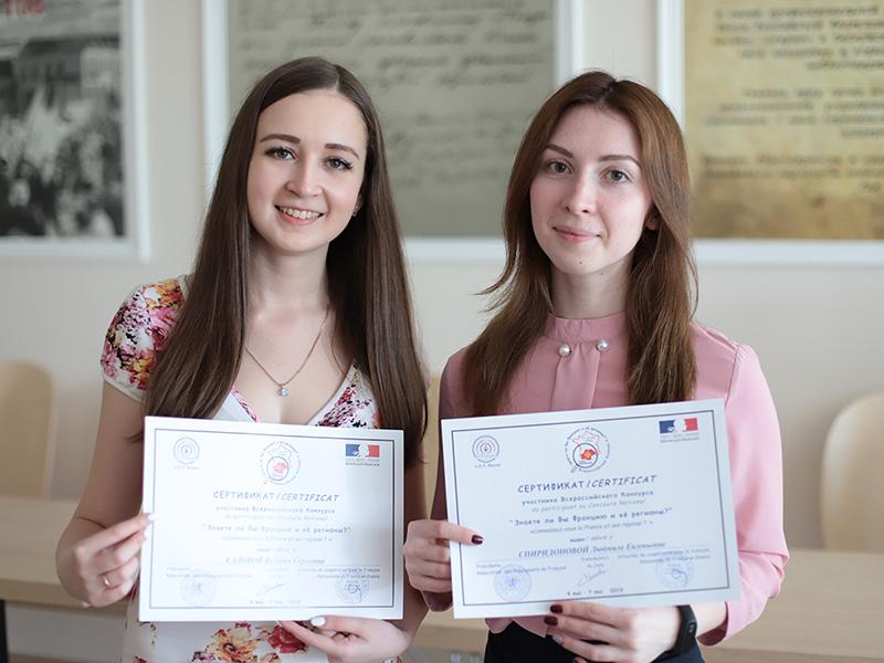 Студенты ФГН приняли участие во Всероссийском конкурсе на знание регионов Франции