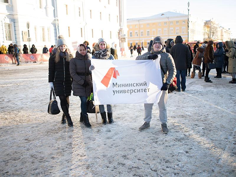 Студенты Мининского университета приняли участие в мероприятии «100 дней до FIFA-2018»