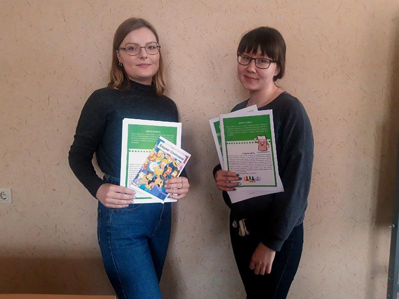 Волонтеры финансовой грамотности проходят подготовку на ФУиСТС