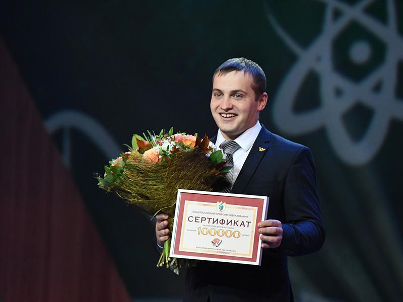 Выпускник Мининского университета, учитель физической культуры стал лауреатом конкурса «Учитель года России-2018»