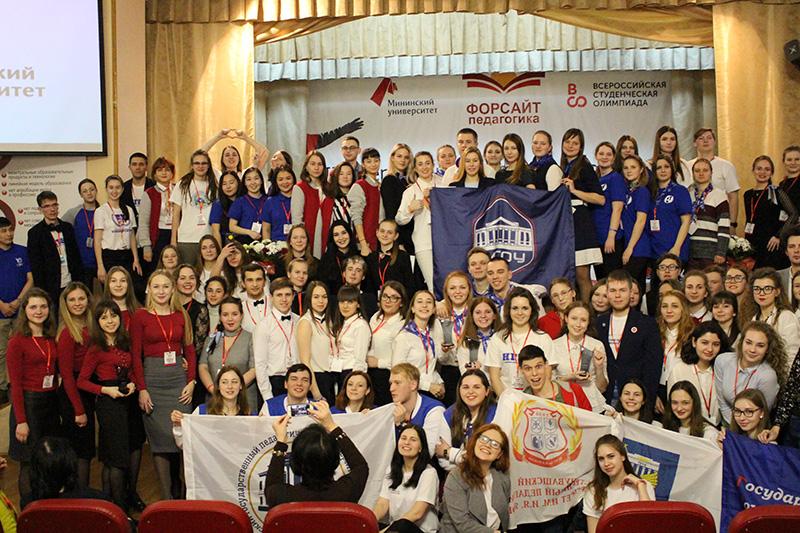В Мининском университете определили лучших будущих педагогов страны