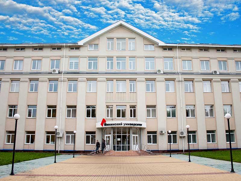 В Мининском университете прошла XVIII Международная научно-практической конференция «Промышленное развитие России: проблемы, перспективы»
