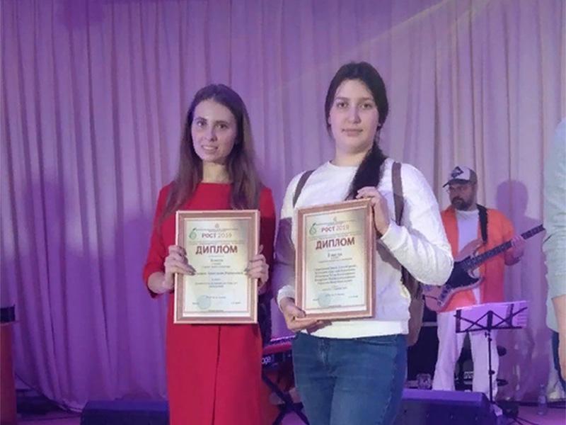 Проекты студентов ФУиСТС заняли призовые места в конкурсе молодёжных инновационных команд РОСТ