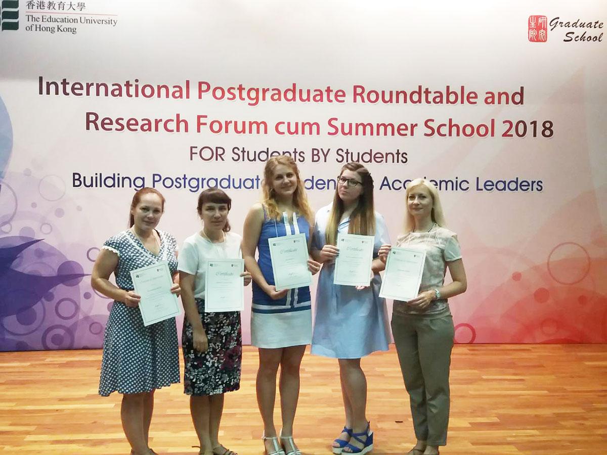 Преподаватели Мининского университета стали участниками международной летней школы аспирантов и молодых ученых в Гонконге