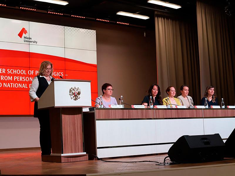 В Мининском университете обсудили проблемы перехода на дистанционное обучение в период пандемии на международном уровне