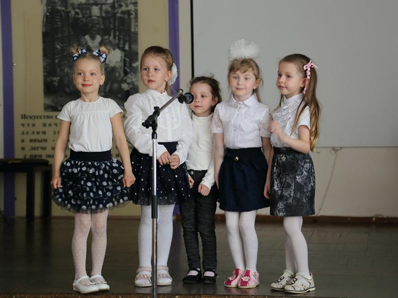 Областной вокально-хоровой конкурс-фестиваль