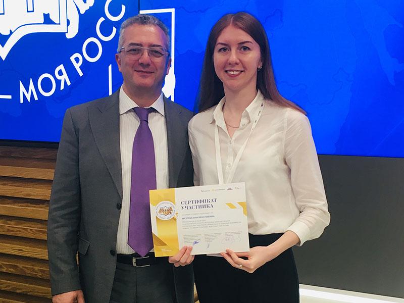Мининский университет представил русский разговорный клуб «Глаголь!» на Всероссийском конкурсе молодёжных авторских проектов