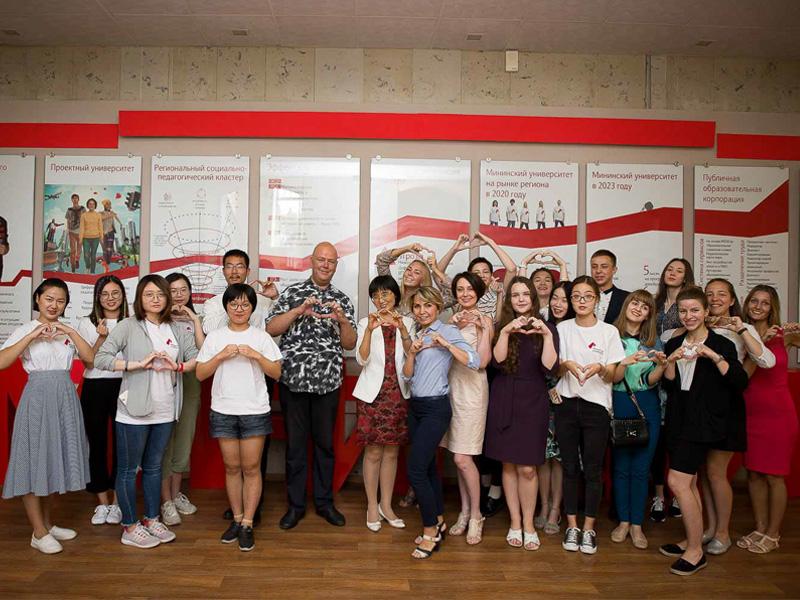 В Мининском университете состоялось закрытие летней школы русского языка и культуры для студентов Аньхойского государственного педагогического университета (АГПУ)