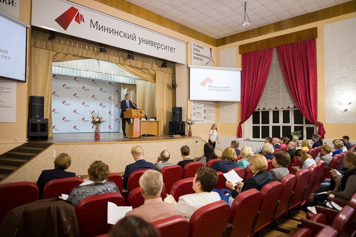 В Мининском университете состоялась XXXII сессия Научного совета по проблемам истории образования и педагогической науки при отделении философии образования и теоретической педагогики РАО