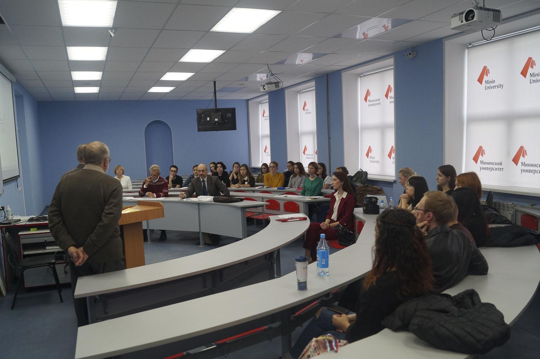 Международная XXXVI Зональная конференция литературоведов Поволжья прошла в Мининском университете