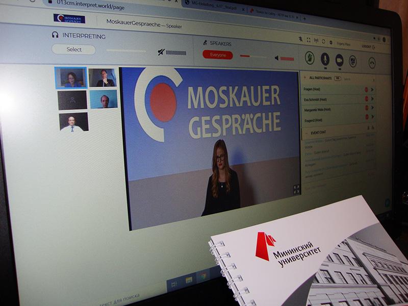 Преподаватели Мининского университета приняли участие в онлайн-форуме «Между китайским драконом и американским орлом: Россия и Европа в 2025 году – совместная работа ради прочного будущего»