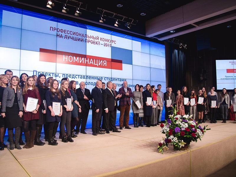 Дизайн-проекты студентов Мининского университета получили призовые места в  конкурсе «НОПРИЗ»