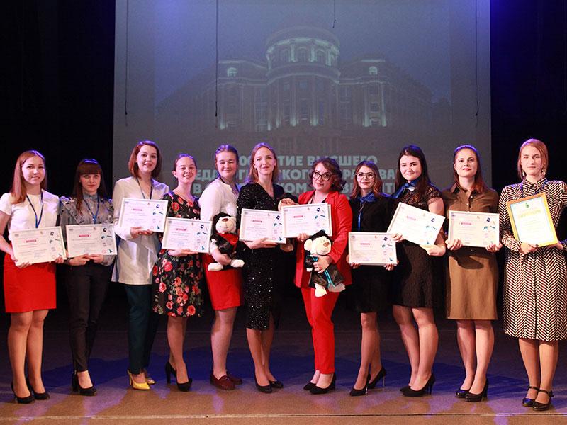 Студентки Мининского университета заняли призовые места в Международном студенческом Конкурсе педагогического мастерства