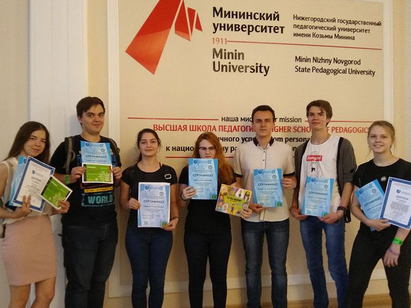 Подведены итоги III Открытого Всероссийского конкурса образовательных веб-квестов «Научный поиск»