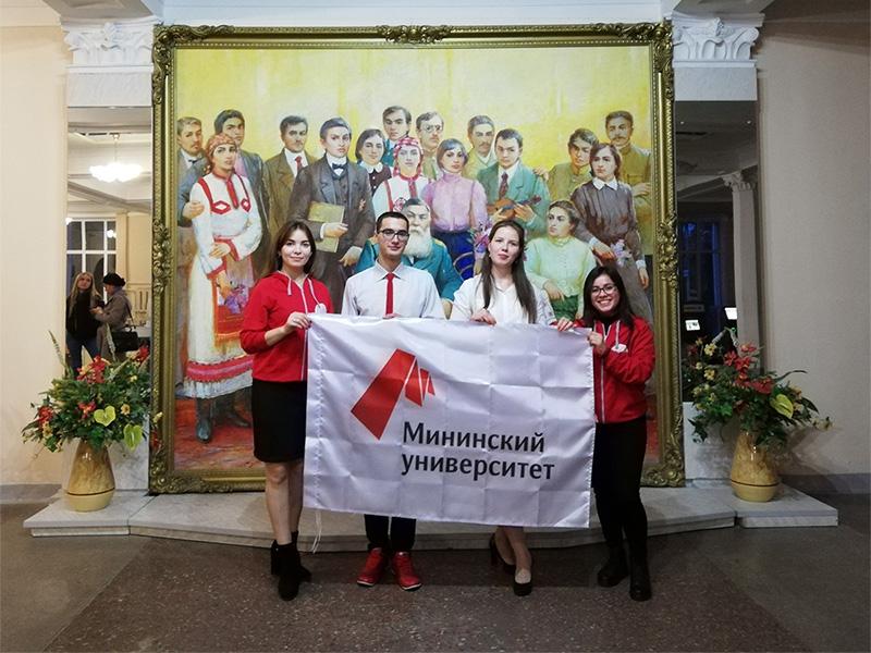 Студенты Мининского университета стали  победителями и призёрами регионального конкурса профессионального мастерства будущих педагогов «Учитель будущего»