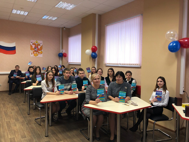 25 лет Конституции Российской Федерации отметили в Мининском университете