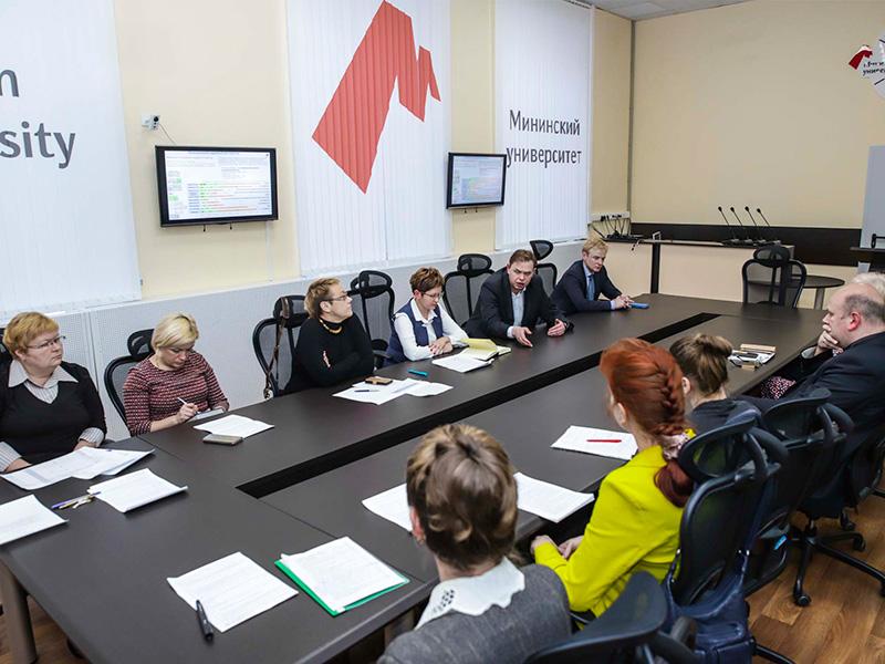 Совещание по итогам апробации сервиса «Страна профессионалов» прошло в Мининском университете