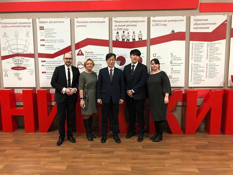 В Мининском университете развивается международное географическое сотрудничество