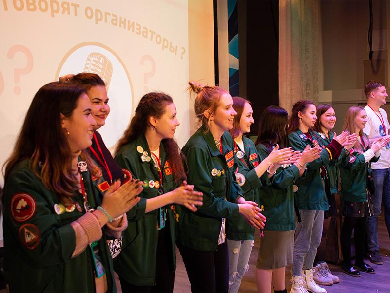 23 ноября состоялось открытие XVI ежегодного Всероссийского фестиваля студенческих педагогических отрядов
