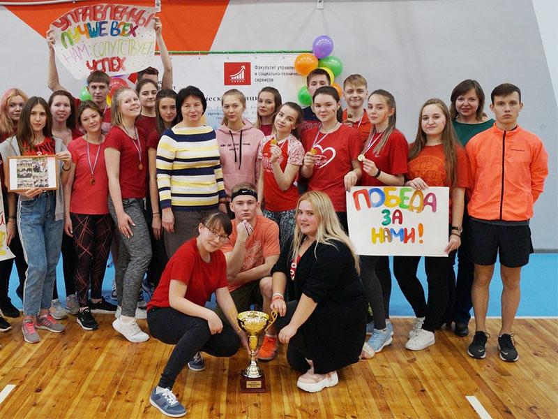 Кубок первокурсников -2019 завершился на факультете управления и социально-технических сервисов