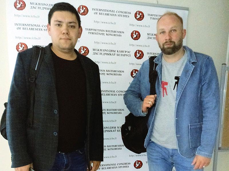 Мининский университет стал одним из организаторов XVIII конгресса исследователей Беларуси