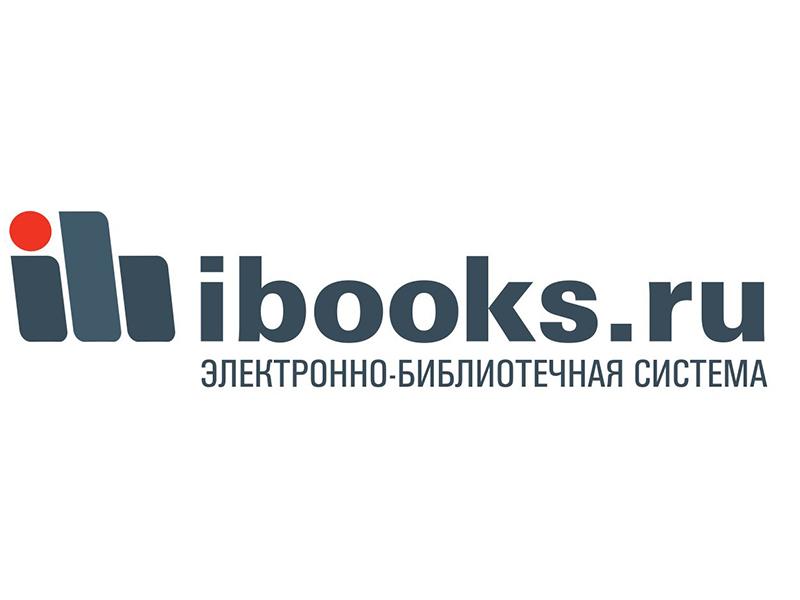 Мининскому университету продлен доступ к электронно-библиотечной системе «Айбукс»