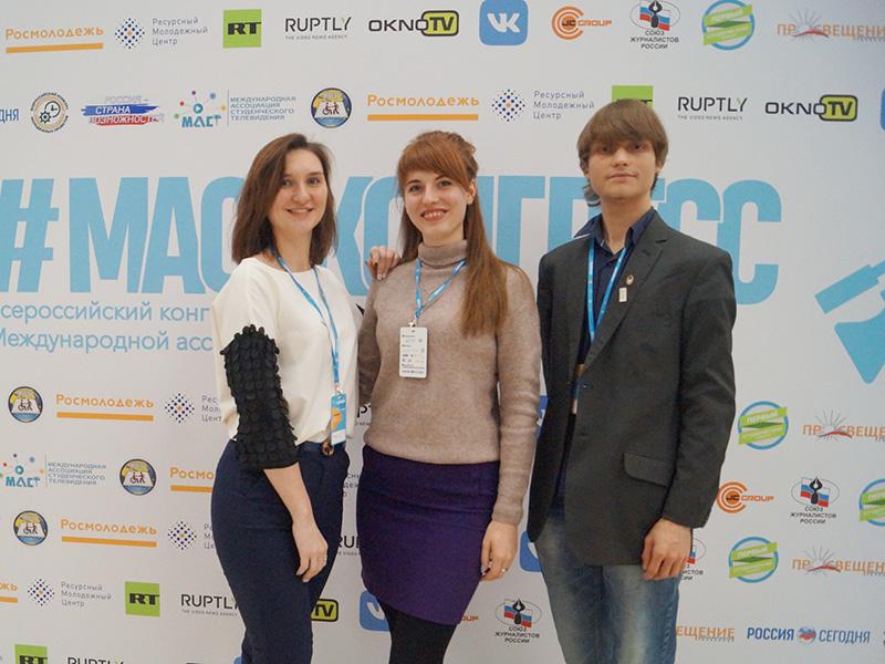 Студенты Мининского университета приняли участие во Всероссийском конгрессе молодёжных медиа