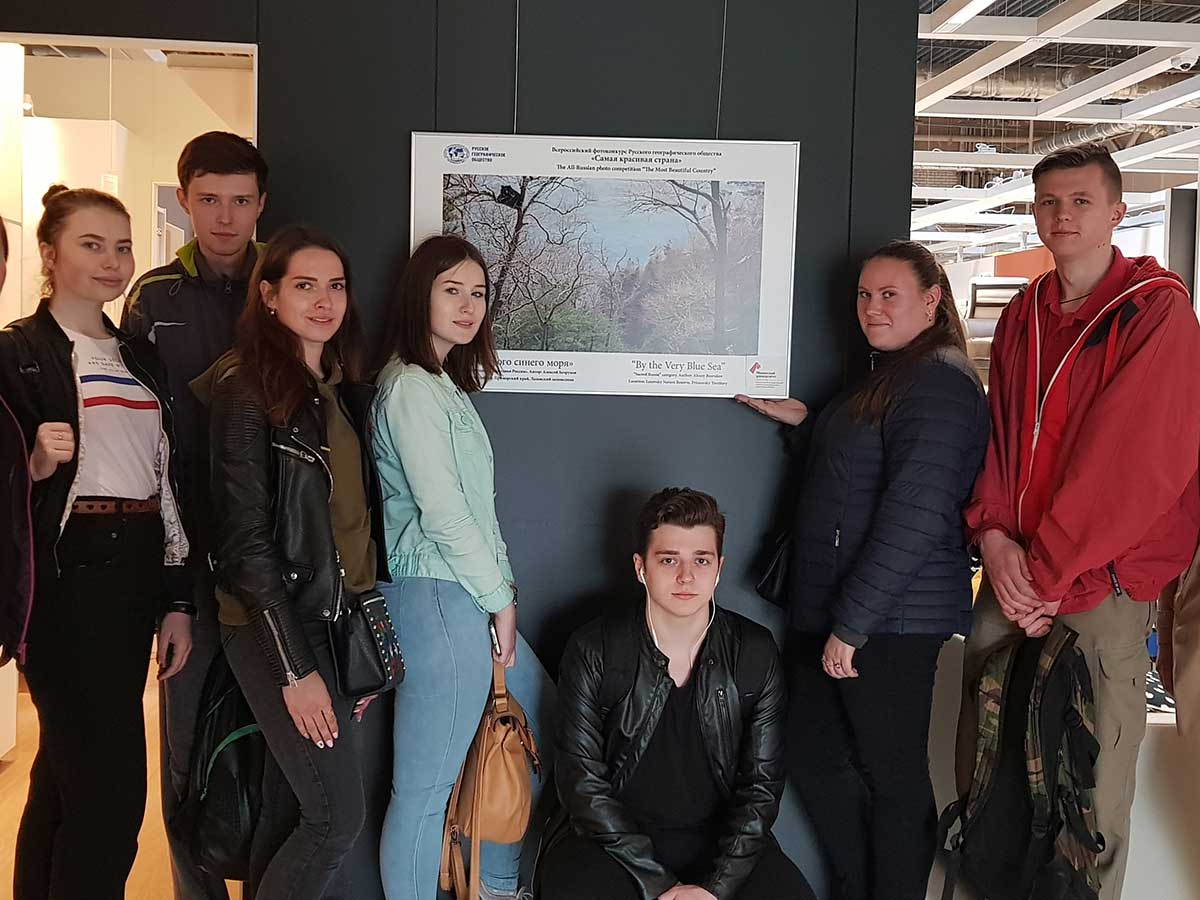 Студенты ФЕМиКН провели серию мероприятий ко Всемирному дню охраны окружающей среды