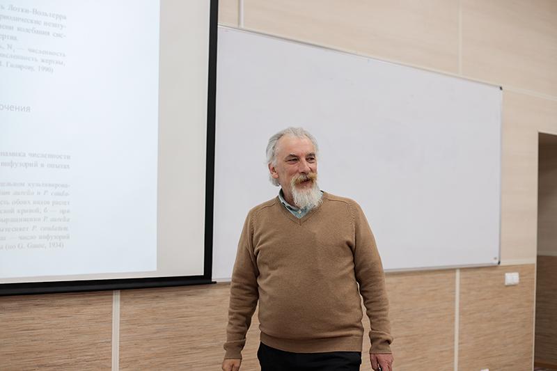 В рамках научного лектория студенты Мининского университета узнали о современных методах анализа и оценки биоразнообразия