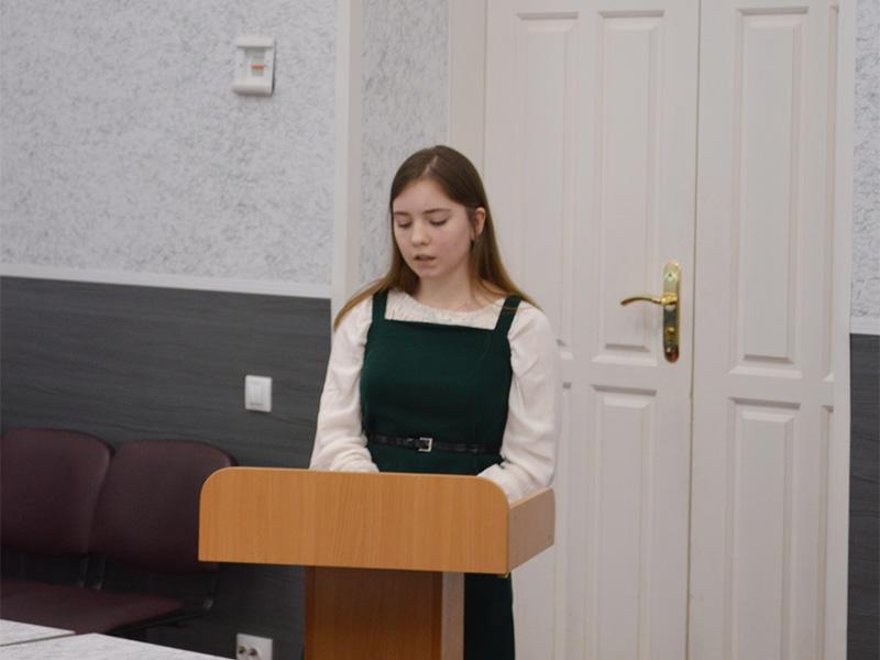 Студентка ФГН получила диплом I степени в VII международном конкурсе научно-исследовательских работ PTSCIENCE
