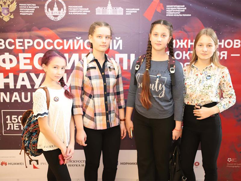 В Мининском университете прошел Фестиваль науки 0+