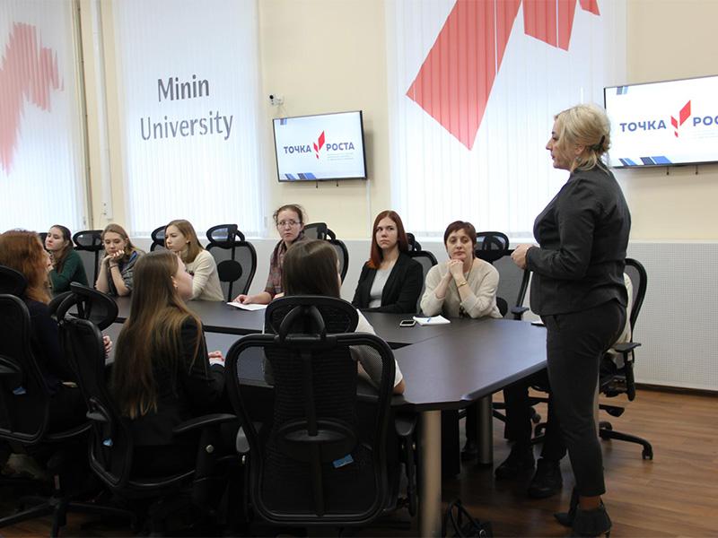 В Мининском университете проходят Дни российской информатики