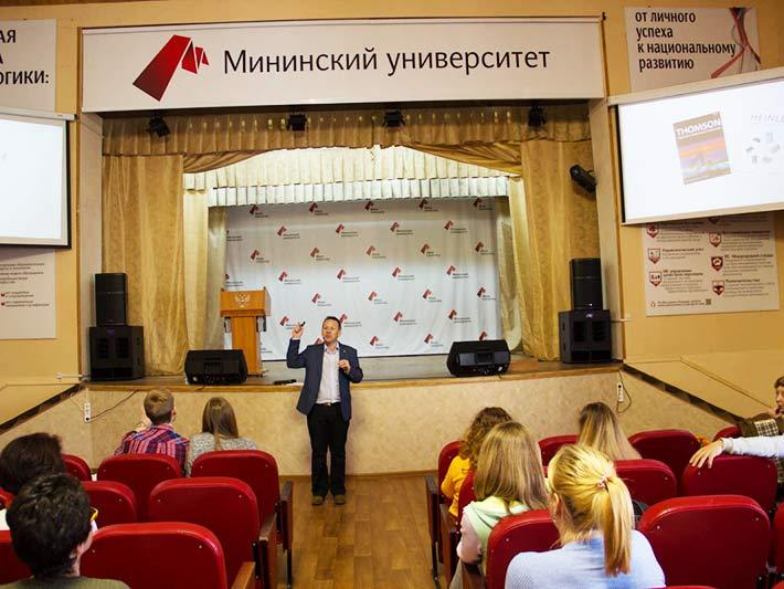 Представители National Geographic проводят лекции-презентации в стенах Мининского университета сегодня