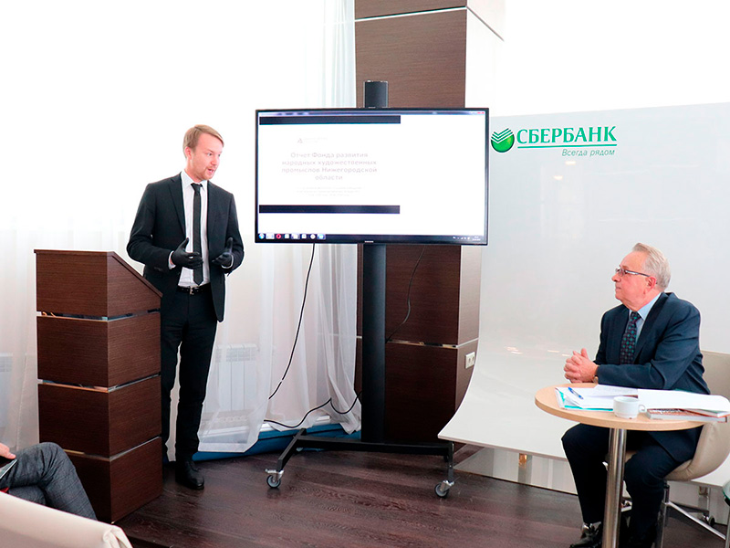 Представители Ресурсного центра развития НХП и ДПИ приняли участие в очередном заседании Попечительского совета НХП Нижегородской области
