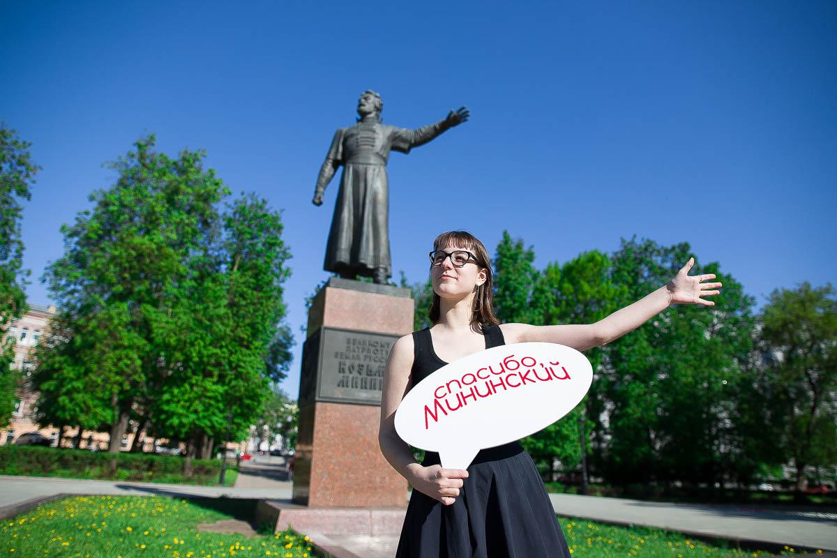 Никки Лор завершила работу в качестве ассистента английского языка на ФГН в рамках программы Fulbright