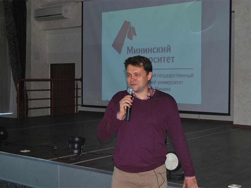 В Мининском университете стартовали