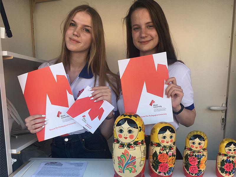 Студенты Мининского университета вошли в состав нижегородской делегации, посетившей Сербию