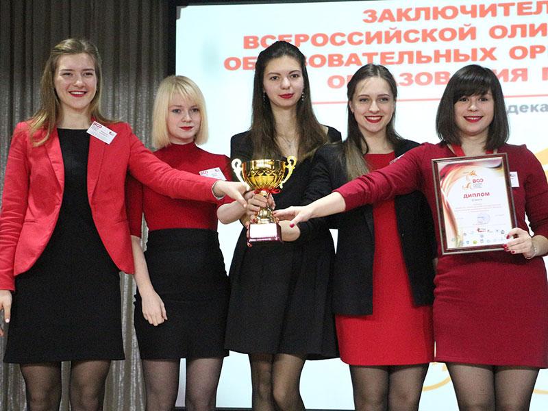 Студенты Мининского университета заняли второе место в командном и первое место в личном зачете на ВСО по логопедии