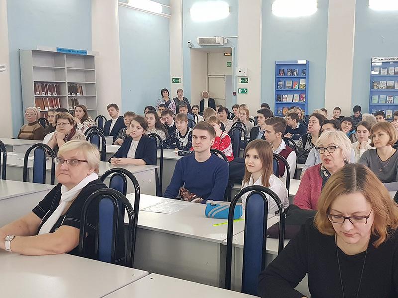 Региональный этап олимпиады по географии прошел в Мининском университете