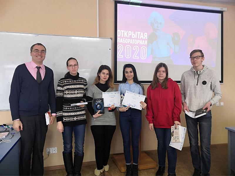 Единовременная акция по проверке научных знаний «Открытая лабораторная» состоялась в Мининском университете