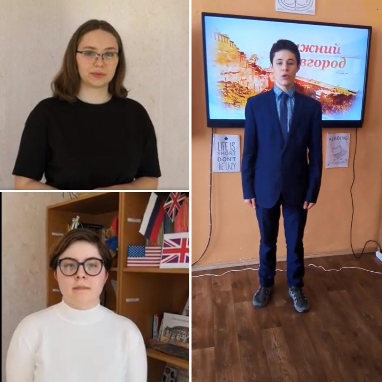 Школа №46 Нижнего Новгорода и Мининский университет совместно провели фонетический конкурс «Sounds Perfect»