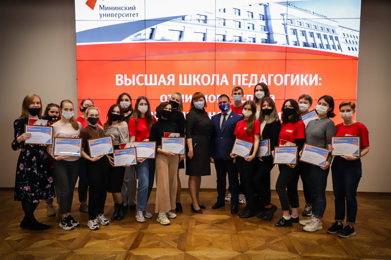 Вожатых и помощников организаторов на Всероссийском конкурсе «Большая перемена» наградили в Мининском университете