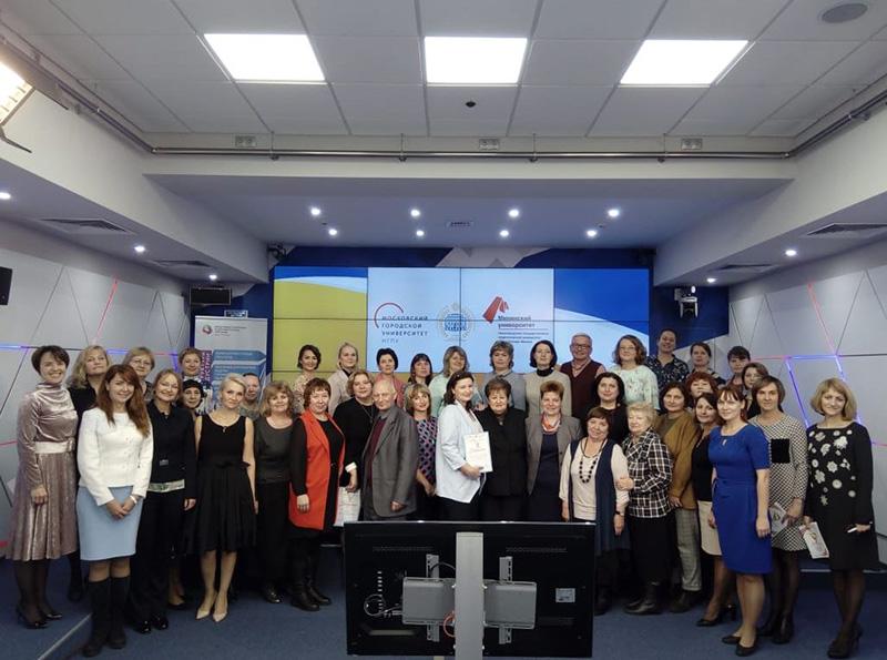 30 октября 2018 года в Российской академии образования состоялось открытие первой Всероссийской олимпиады педагогов начальной школы «Мой первый учитель»