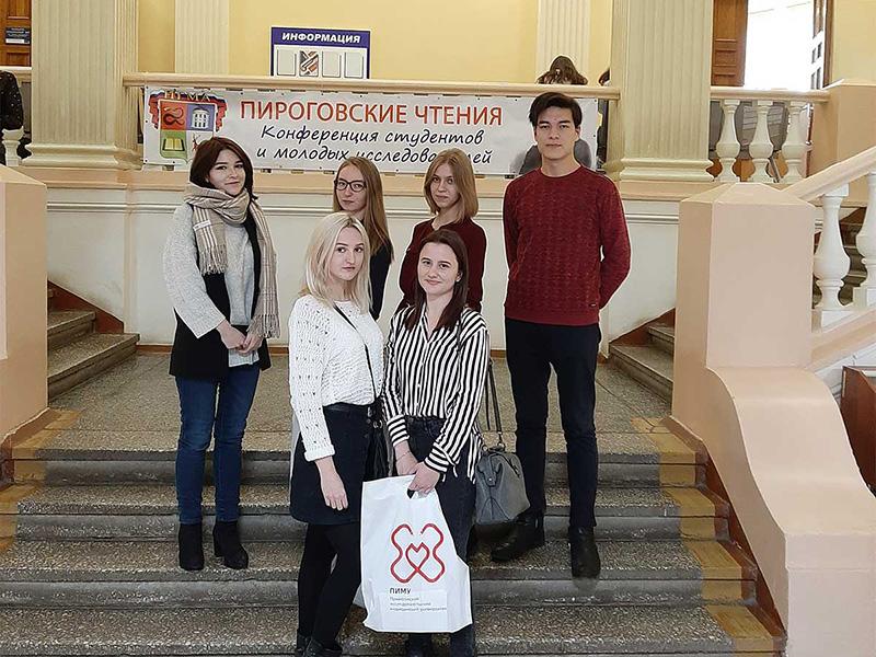 Доклад студентов Мининского университета признали лучшим на юбилейной XXV всероссийской конференции «Пироговские чтения»